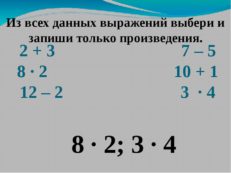 2 + 37 – 5 8 · 2 10...