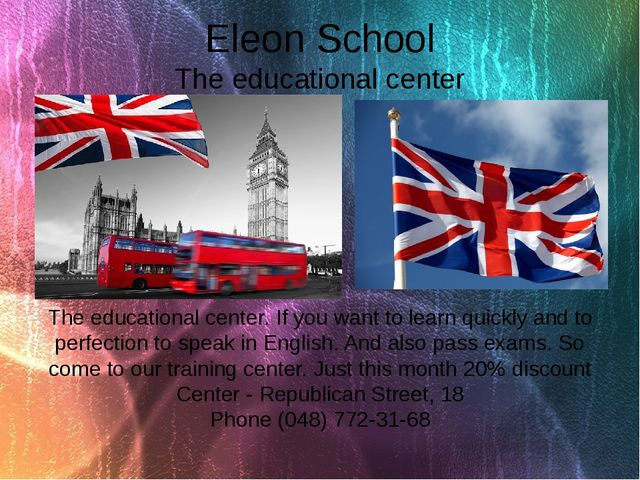 Eleon School The educational center The educational center. If you want to le...