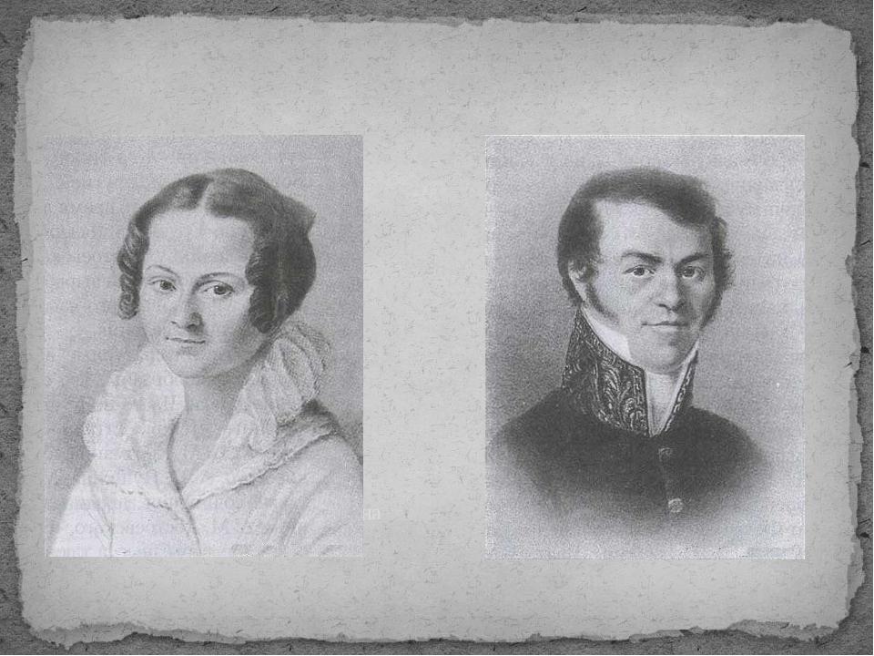Мать писателя – Мария Фёдоровна Отец – Михаил Андреевич