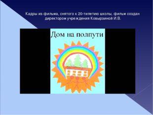 Музыкальная направленность Рабочие программы: «Мир вокального искусства» (Мах