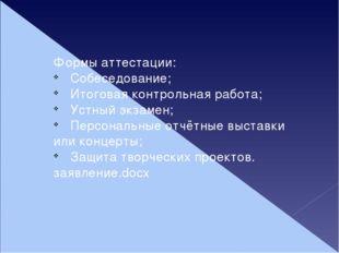ведомость.docx три поросенка.ppt куликов.ppt
