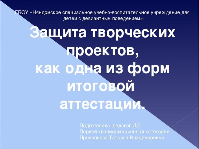 Художественно-эстетическое направлениеСлайд 3 Рабочие программы: «Арт- дизайн...