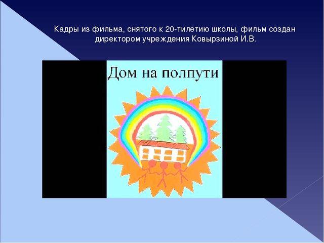 Музыкальная направленность Рабочие программы: «Мир вокального искусства» (Мах...