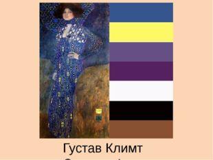 Густав Климт «Эмилия Флегэ «1902 год