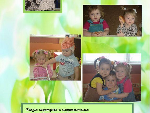 Эссе воспитателя МБДОУ № 8 «Дюймовочка» комбинированного вида Чистопольского...