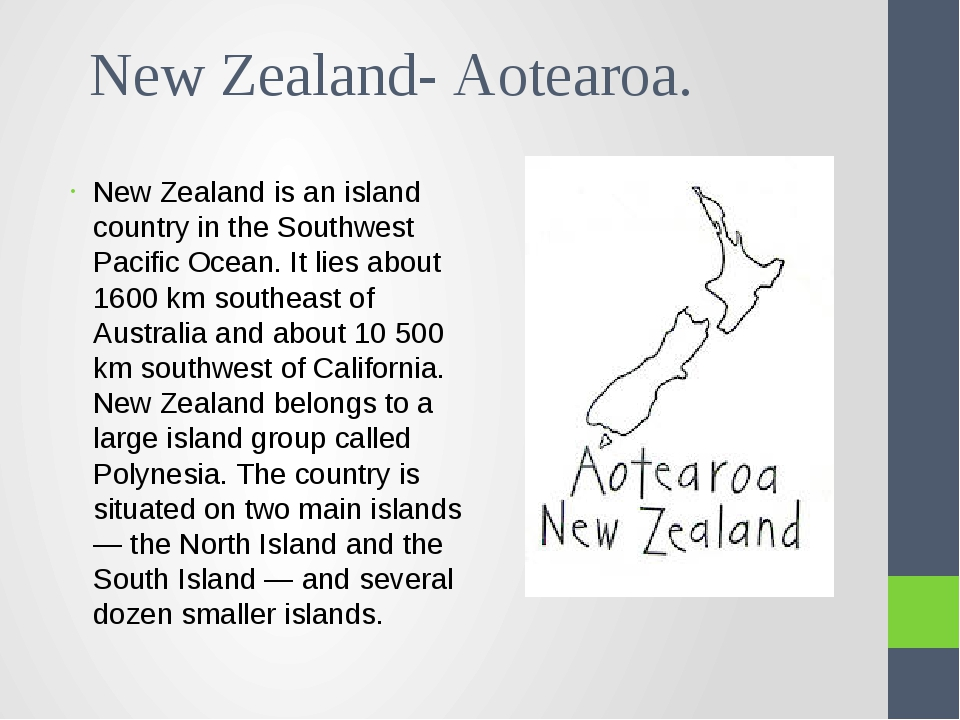 New Zealand- Aotearoa. New Zealand is an island country in the Southwest Paci...