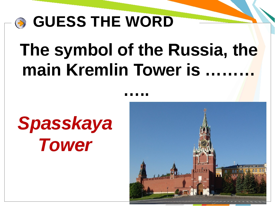 The symbol of the Russia, the main Kremlin Tower is ……… ….. GUESS THE WORD Sp...