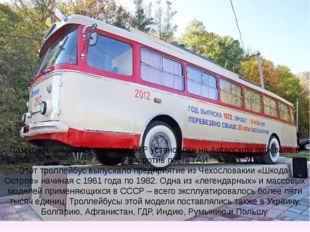 Памятник троллейбусу Шкода 9ТР установлен на Ангарском перевале в Крыму напро
