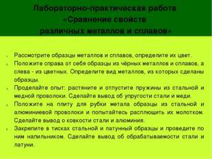 Тищенко А.Т., Симоненко В.Д. Технология. Индустриальные технологии. 6 кл. - М