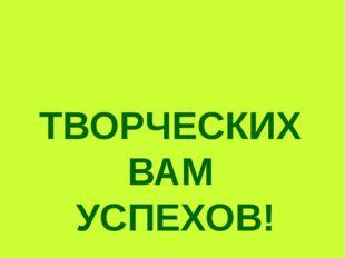 12. Иллюстрация слайд 10, 22, 23 http://www.njt.ru/upload/iblock/669/untitled