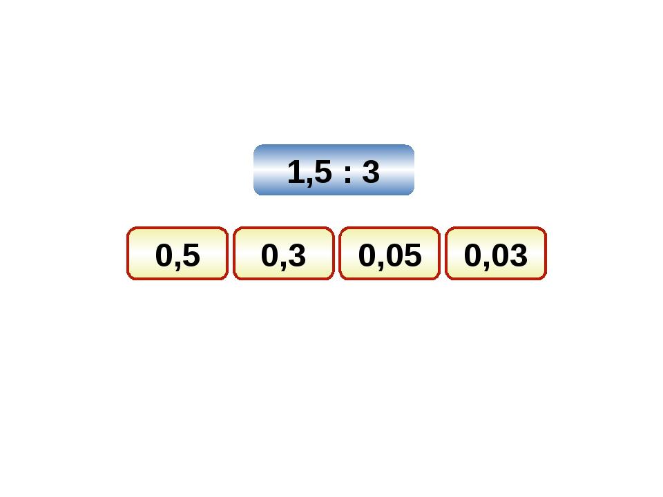 0,24 : 6 0,4 0,3 0,04 0,05