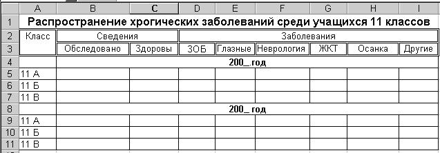 hello_html_m66cb263b.png