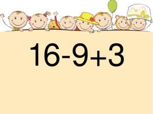 16-9+3