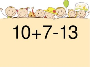 10+7-13