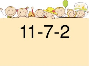 11-7-2