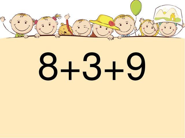 8+3+9