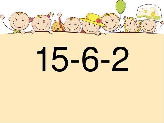 15-6-2