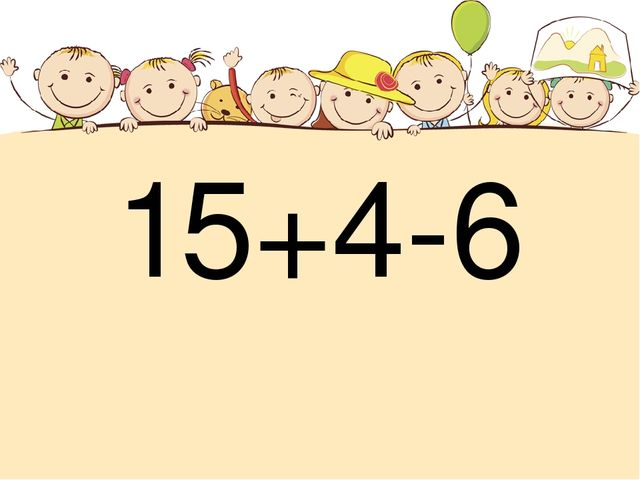 15+4-6