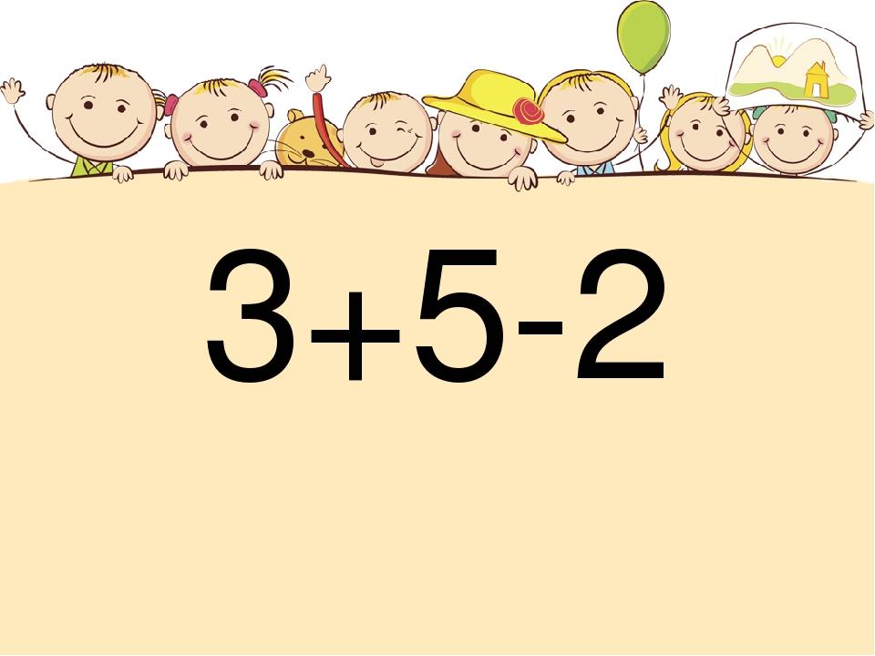 3+5-2