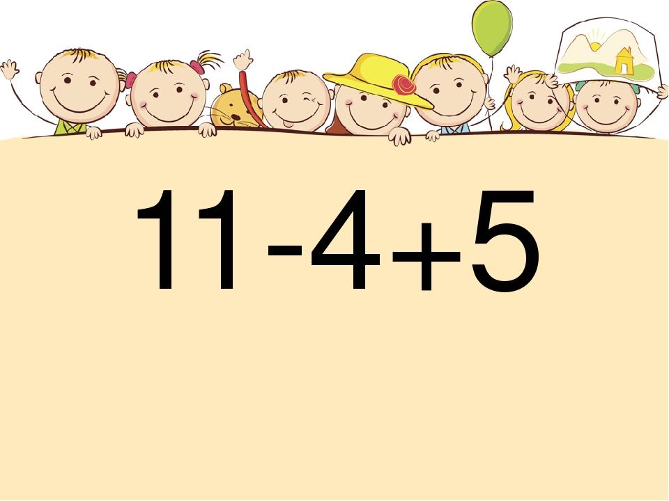 11-4+5