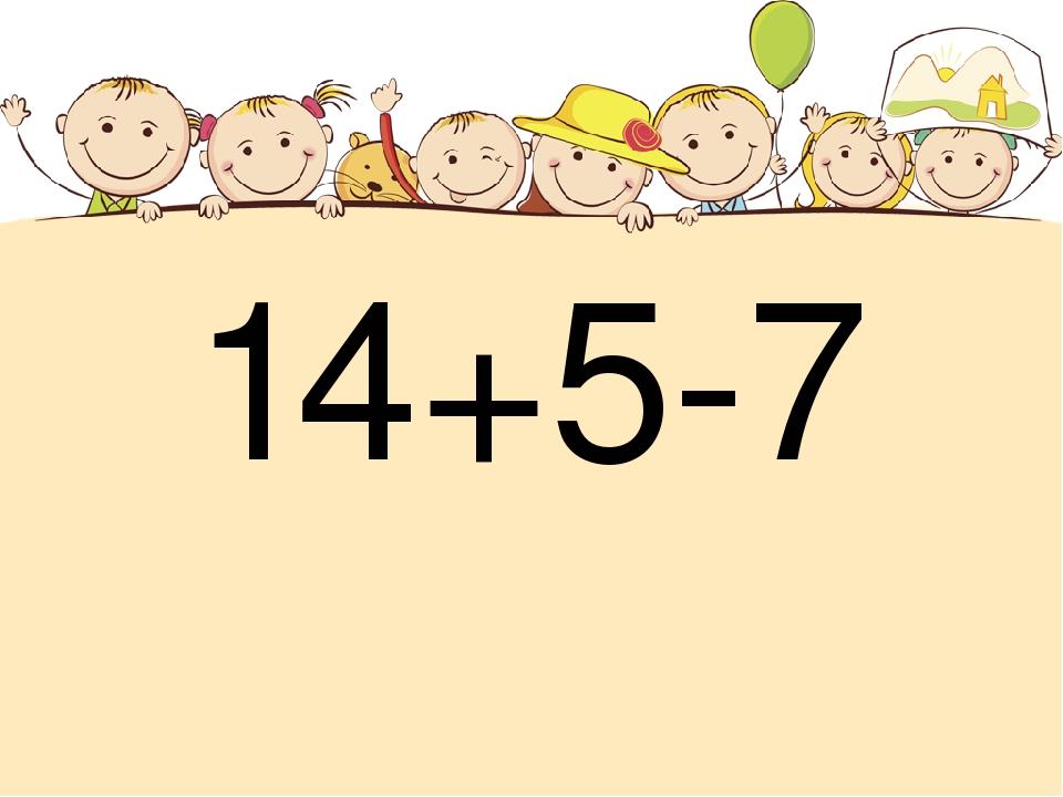 14+5-7