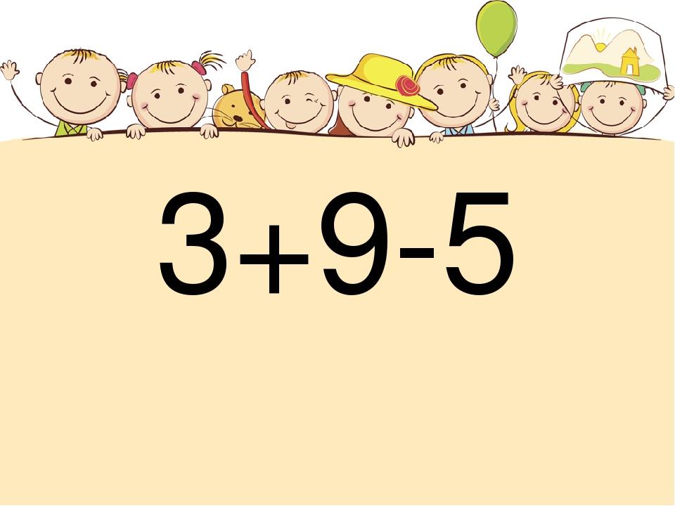 3+9-5