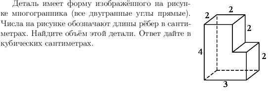 hello_html_19c27ec0.png