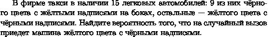 hello_html_68ca99db.png