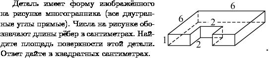 hello_html_m1317e271.png