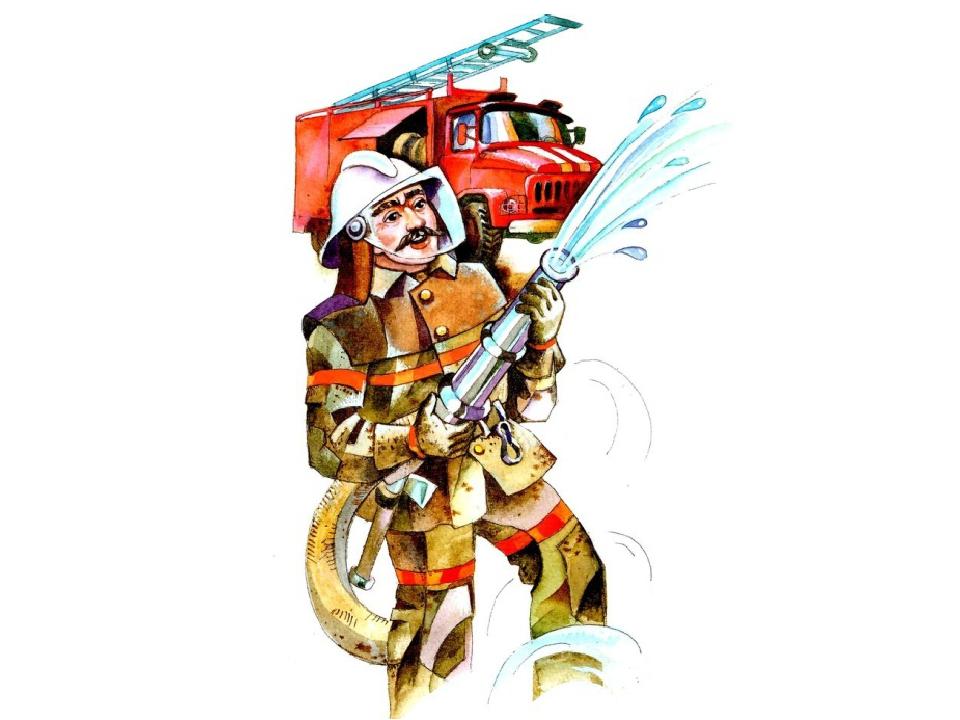 столичных пожарных открытки