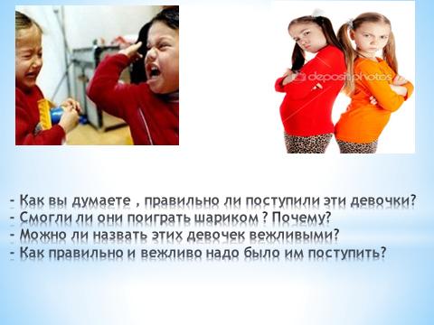 hello_html_457eb192.png