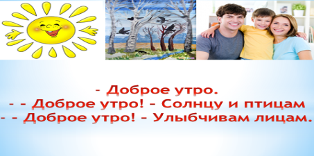 hello_html_m29ab7f0c.png