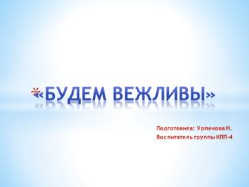 hello_html_m7b2488e8.png