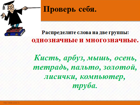 hello_html_69d56224.png