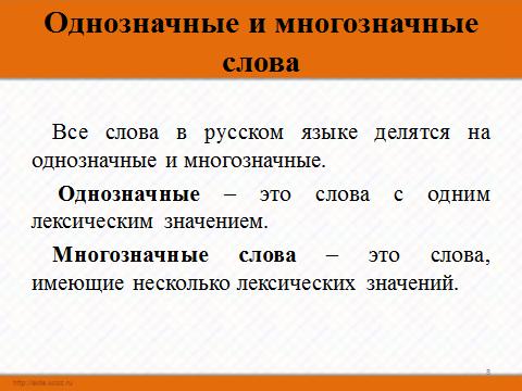 hello_html_m3cc67d.png