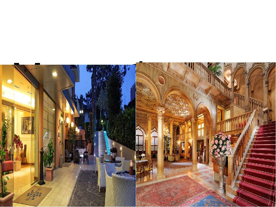 Мы выбрали самый дорогой отель Daniele Hotel 5*.