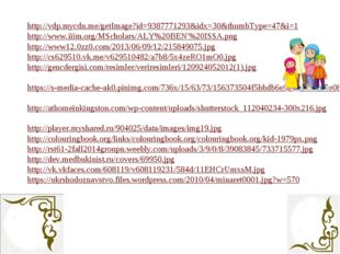 http://vdp.mycdn.me/getImage?id=9387771293&idx=30&thumbType=47&i=1 http://www