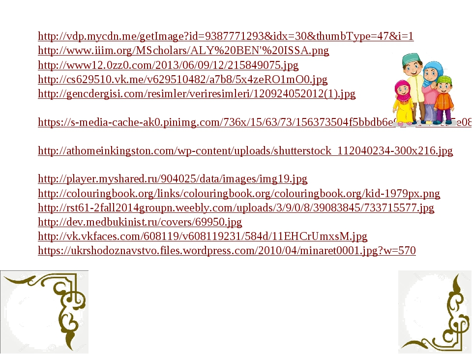 http://vdp.mycdn.me/getImage?id=9387771293&idx=30&thumbType=47&i=1 http://www...