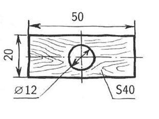 Эскиз представляет собой плоское изображение изделия, которое также выполняют