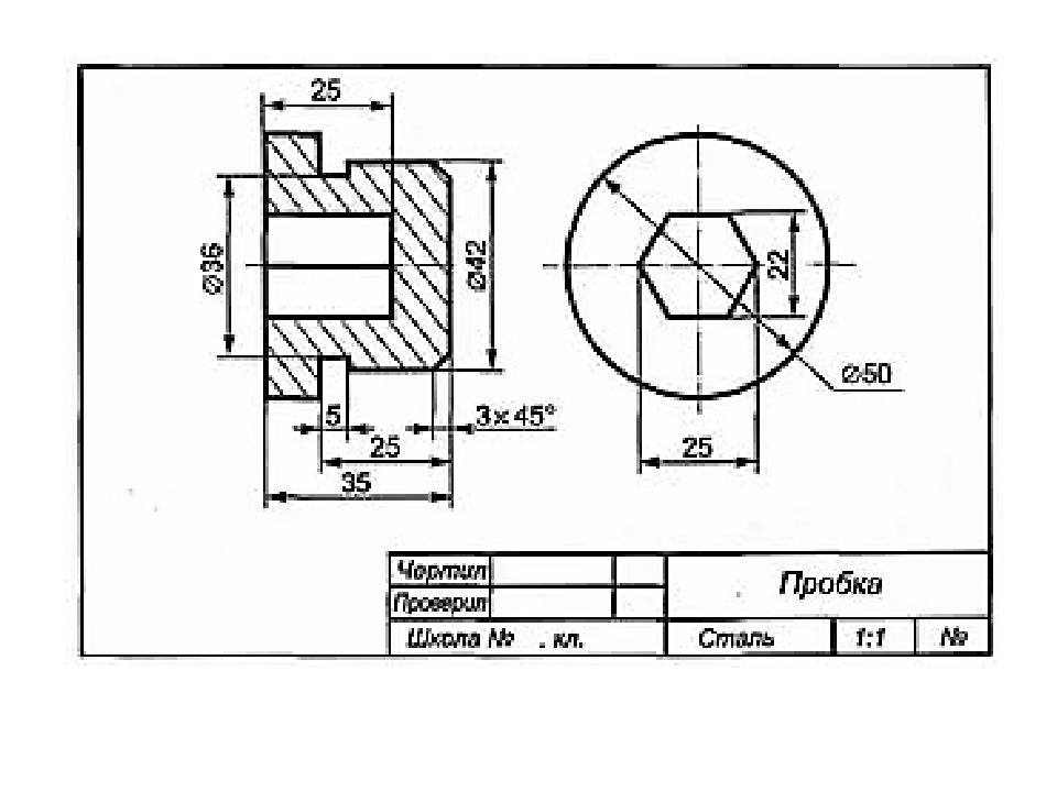 Как сделать простейший чертеж 562