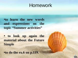 "Homework to learn the new words and expressions on the topic ""Summer activiti"