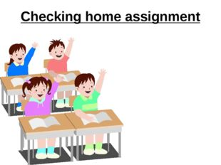 Checking home assignment
