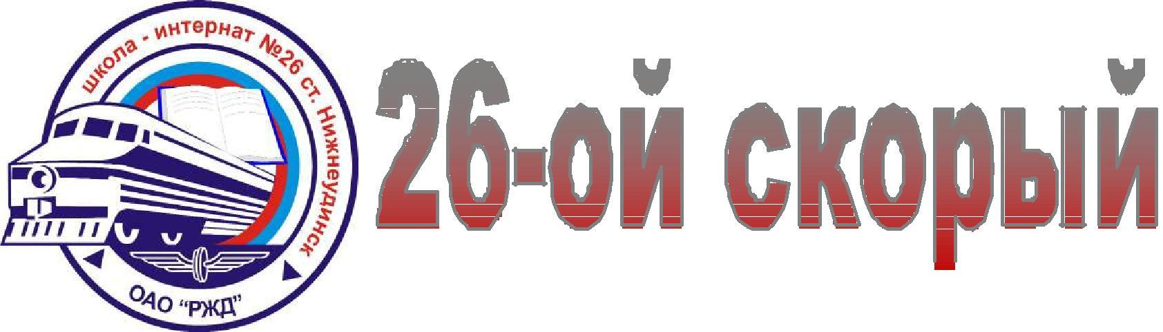 hello_html_m3996804d.jpg