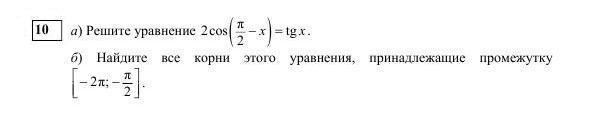 hello_html_m40e04481.jpg