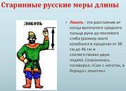 hello_html_m9498927.jpg