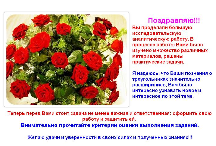 hello_html_53ec0d8d.png