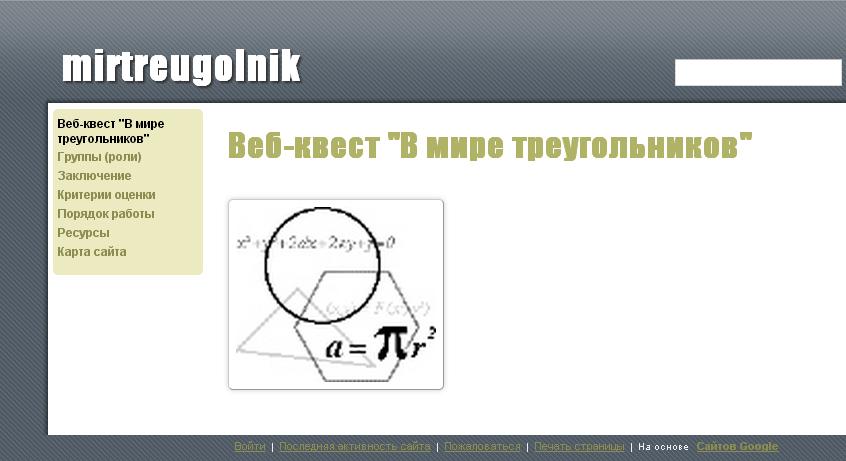 hello_html_6d5d825e.png
