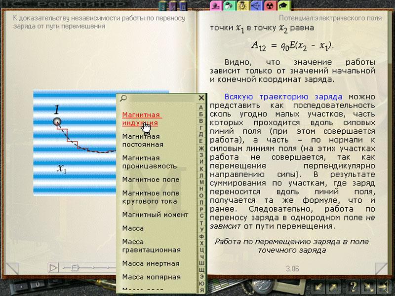 hello_html_m71b80968.jpg