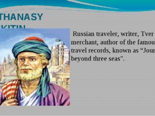 ATHANASY NIKITIN Russian traveler, writer, Tver merchant, author of the famou