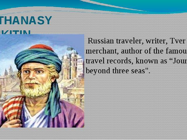 ATHANASY NIKITIN Russian traveler, writer, Tver merchant, author of the famou...